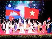 Vietnam y Camboya estrechan solidaridad en zona fronteriza