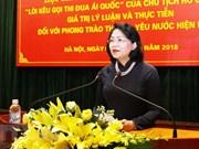 Llamamiento del presidente Ho Chi Minh al pueblo mantiene plena vigencia