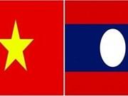 Vietnam y Laos intensifican cooperación interprovincial