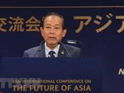 Vicepremier de Vietnam interviene en XXIV Conferencia Internacional sobre el Futuro de Asia