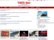 Periódico vietnamita lanza versiones electrónicas en idiomas lao y jemer