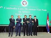 Premier de Vietnam sostiene reuniones bilaterales al margen de ACMECS y CLMV