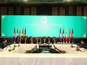 Vietnam contribuye a promover desarrollo sostenible en la subregión del Mekong