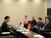 Parlamentos de Vietnam y Japón estrechan vínculos