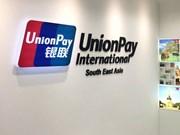 Empresas de Vietnam y China suscriben acuerdo para pago con código de respuesta rápida