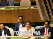 Policía vietnamita participará en misiones de paz de la ONU