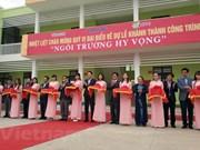 Inauguran escuela en Thai Nguyen con financiamiento sudcoreano
