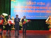 Vietnam honra contribución del Instituto de Conexión Global de Estados Unidos a los nexos binacionales