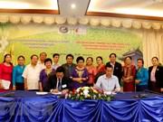 Feria comercial promueve cooperación económica Vietnam- Laos