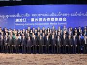Destacan papel de la prensa en el impulso del turismo en región Mekong-Lancang