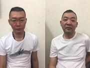Policía de Vietnam entrega a sujetos chinos a  la policía de ese país