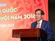 Vietnam y Suiza intensifican cooperación periodística