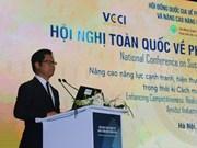 Vietnam por garantizar cumplimiento de los ODS en era de la industria 4.0