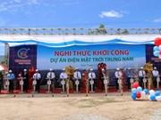 Construyen planta de energía solar en provincia centrovietnamita