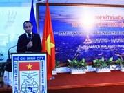 Conmemoran Día Nacional de Francia en Ciudad Ho Chi Minh