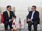 Japón y Malasia fortalecen cooperación bilateral