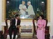 Impulsan cooperación entre organizaciones de masas de localidades de Vietnam y Laos