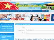 Vietnam avanza en el establecimiento del gobierno electrónico