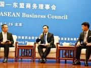 Aumentan comercio entre China y ASEAN en primer semestre de 2018