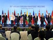 Cancilleres de la ASEAN se reúnen en Singapur
