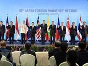 ASEAN fortalece potencia económica y conectividad regional