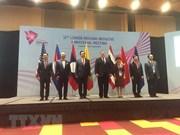 Vietnam propone mayor asistencia a países de Mekong en gestión de recursos hídricos