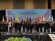 Cancilleres de países de EAS acuerdan a reforzar la cooperación marítima