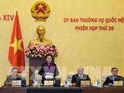 Sesionará Comisión Permanente de la Asamblea Nacional