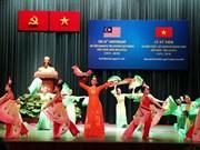 Celebran aniversario 45 del establecimiento de nexos diplomáticos Vietnam-Malasia
