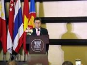 Celebran en Indonesia aniversario de fundación de la ASEAN