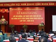 Dirigente partidista vietnamita subraya importancia de autoestudio de militantes