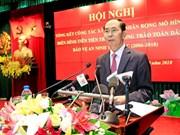 Presidente de Vietnam insta a promover movimiento popular para garantizar seguridad