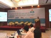 En Hanoi foro analiza la optimización de cadena de suministro para empresas