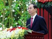Próxima visita del Presidente de Vietnam a Etiopía marcará hito en lazos binacionales