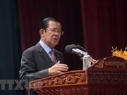 Gobierno y partidos políticos de Camboya acuerdan establecer un consejo consultivo supremo