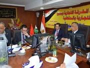 Vietnam y Egipto aspiran fomentar la cooperación multifacética durante visita del presidente Tran Dai Quang