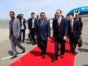 Presidente de Vietnam inicia visita estatal a Etiopía