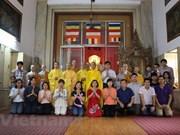 Comunidad vietnamita en India celebra ceremonia budista de Vu Lan