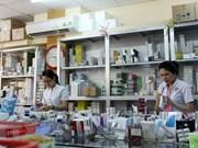 Vietnam fortalece la gestión del suministro y distribución de medicamentos