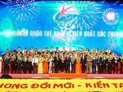 Efectúan sexto Congreso Nacional de la Asociación de Jóvenes Empresarios de Vietnam