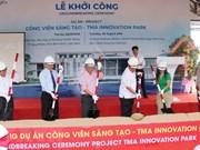 Construyen primer Parque creativo de Softwares en provincia centrovietnamita