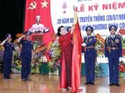 Presidenta del Parlamento de Vietnam subraya necesidad de renovación de la guardia costera