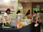 Hanoi lanza un sitio web sobre productos agrícolas seguros