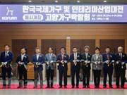 ASEAN celebra feria de productos madereros en Corea del Sur