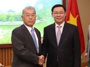 Grupo Mitsubishi acelera proyectos en el sector de energía en Vietnam