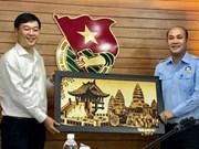 Intensifican intercambios  jóvenes voluntarios de Vietnam y Camboya