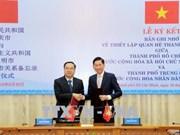 Ciudad Ho Chi Minh y municipio chino de Chongqing establecen relaciones de amistad