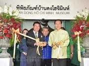 Inauguran museo dedicado al Presidente Ho Chi Minh en provincia de Tailandia