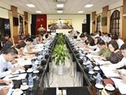 FEM sobre ASEAN se propone aprovechar oportunidades de cuarta revolución industrial
