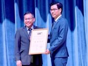 Primera universidad de Vietnam recibe cuatro estrellas de estándar internacional